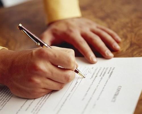 Какие документы нужны, чтоб получить разрешение на септик?